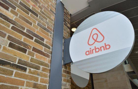 Η Airbnb προσθέτει ξενοδοχεία στην πλατφόρμα της